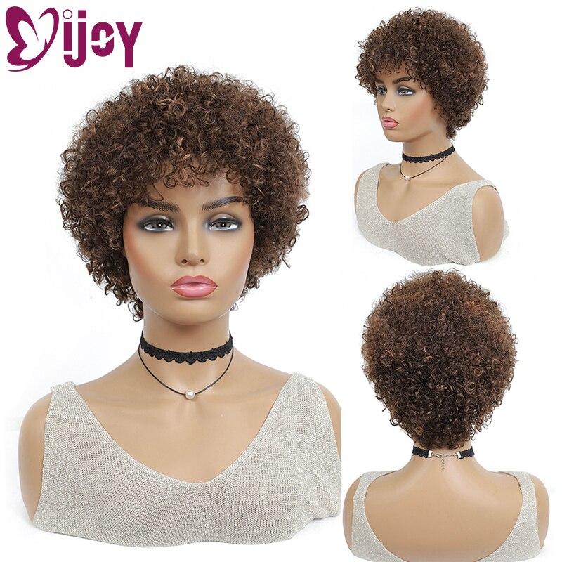 IJOY Short Human Hair Wigs Afro Kinky Curly Cheap 100% human Hair Wigs For Black Women Brazilian Remy Full Machine Made Wigs